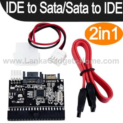 IDE to SATA / SATA to IDE Converter Adapter 2 in 1